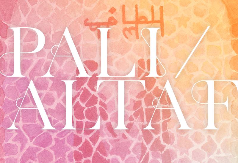 PALI/ALTAF